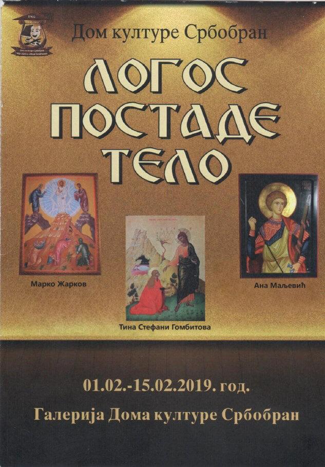 Ana Maljevic - Pravslavne ikone po narudžbini - Katalog izložbi 007