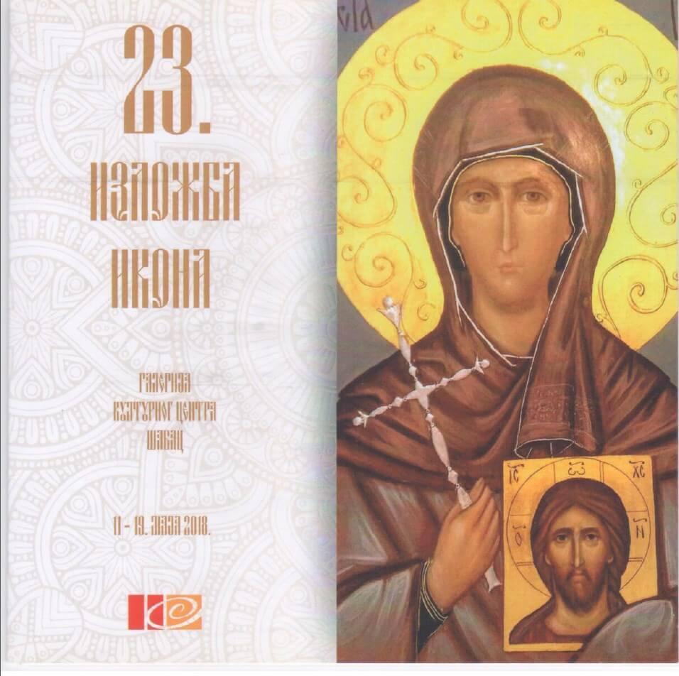 Ana Maljevic - Pravslavne ikone po narudžbini - Katalog izložbi 01