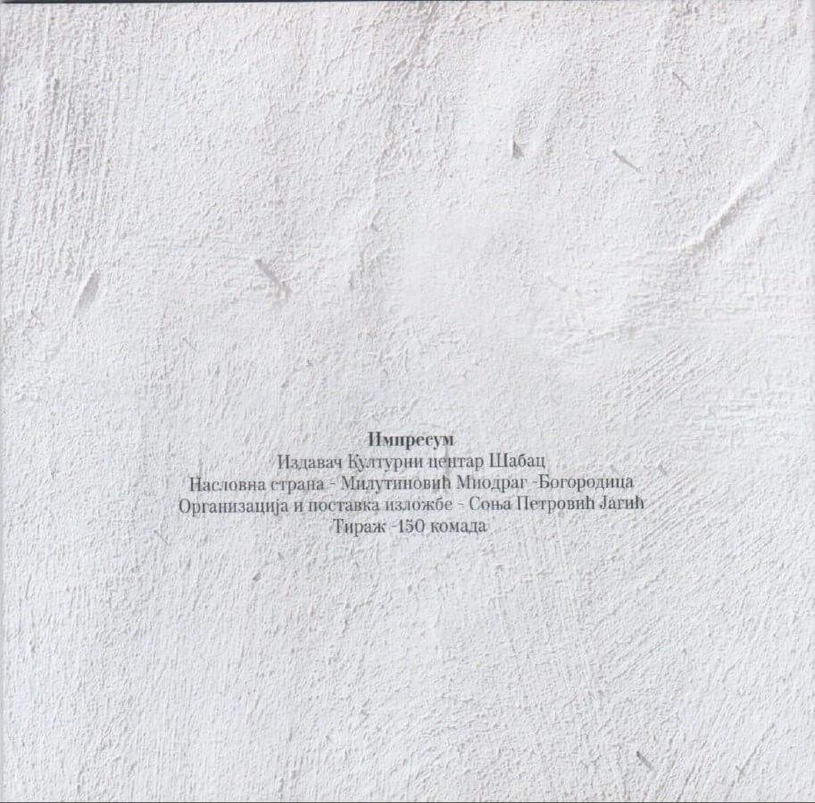 Ana Maljevic - Pravslavne ikone po narudžbini - Katalog izložbi 05