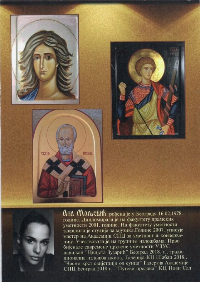Ana Maljevic - Pravslavne ikone po narudžbini - Katalog izložbi 08