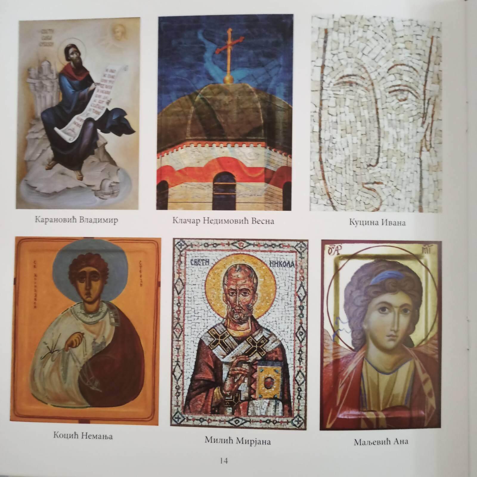 Ana Maljevic - Pravslavne ikone po narudžbini - Katalog izložbi 09