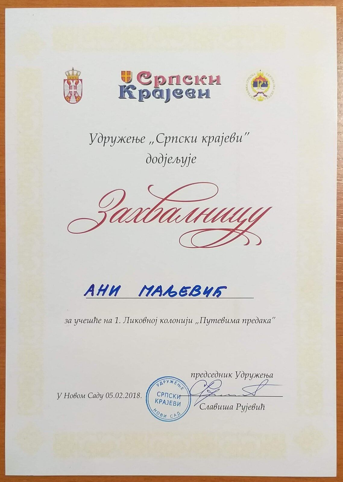 Ana Maljevic - Pravslavne ikone po narudžbini - Katalog izložbi 11