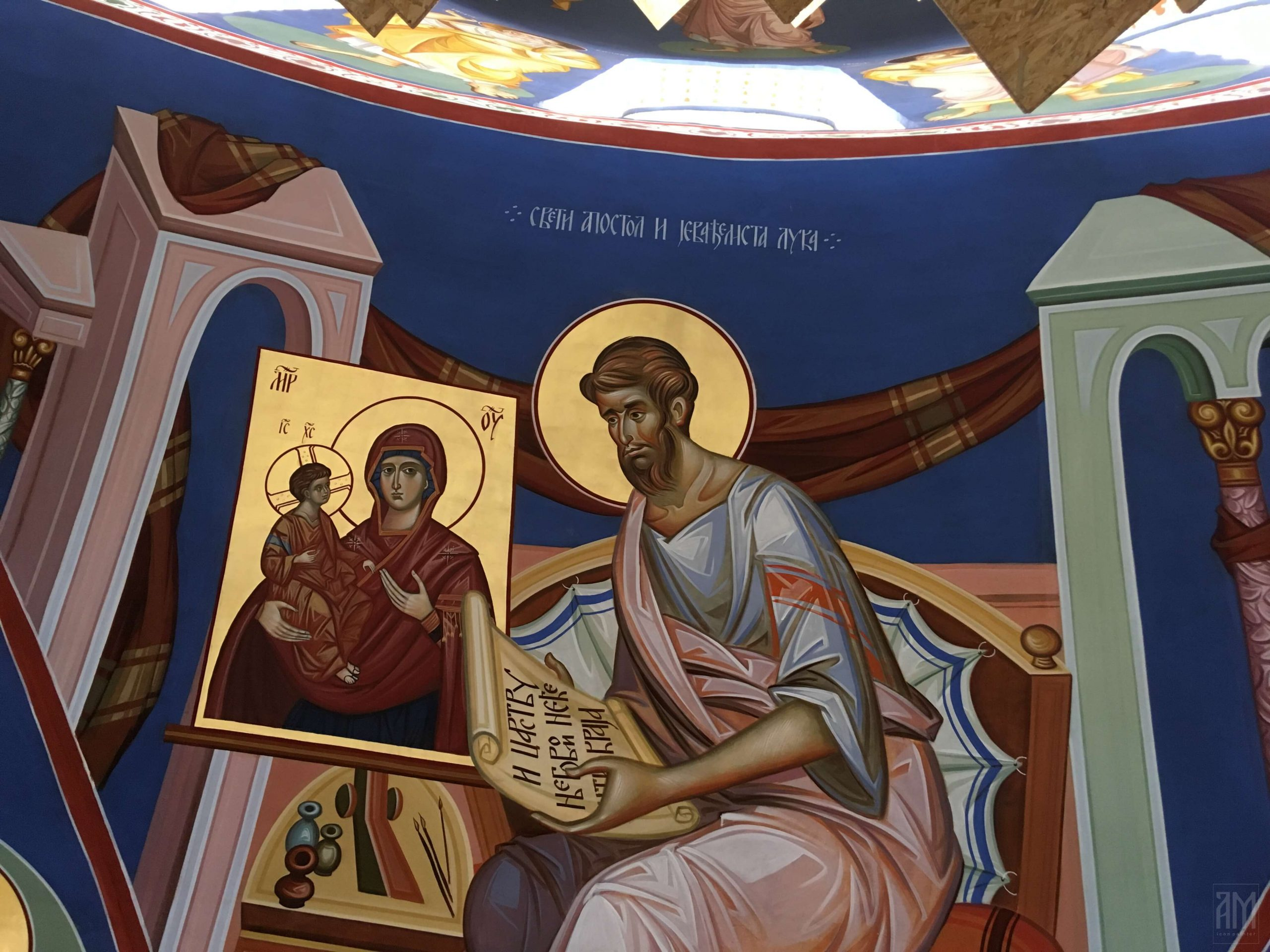 Ana Maljevic - Ikone sa blagoslovom Crkve - Radovi - Freske 09