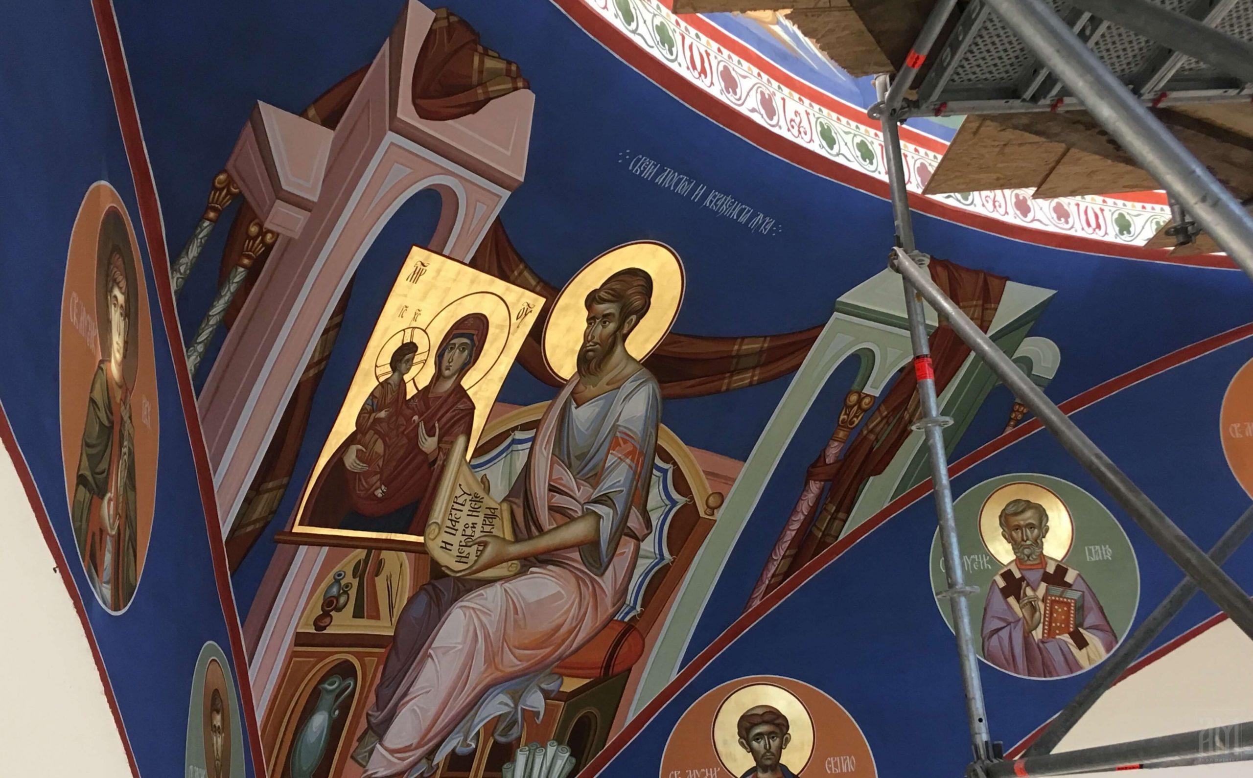 Ana Maljevic - Ikone sa blagoslovom Crkve - Radovi - Freske 11